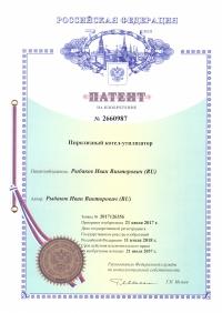 Отопительный котел-утилизатор пиролизный длительного горения , твердотопливный СИВ-100