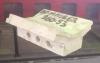 Горелка пиролизного котла СИВ-100